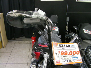 SANY0089