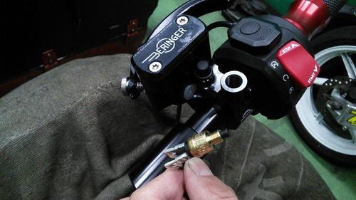 KATANA 油圧クラッチ040