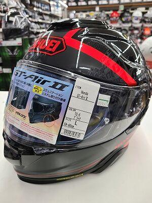 HONDA GT-AIR2