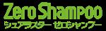 logo_zeroshampoo