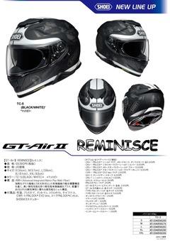GTAIR2-REMINISCE