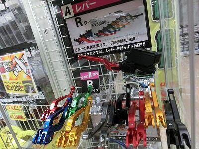 岡山 倉敷 福山 バイク車検 バイク任意保険 U-KANAYA (2)