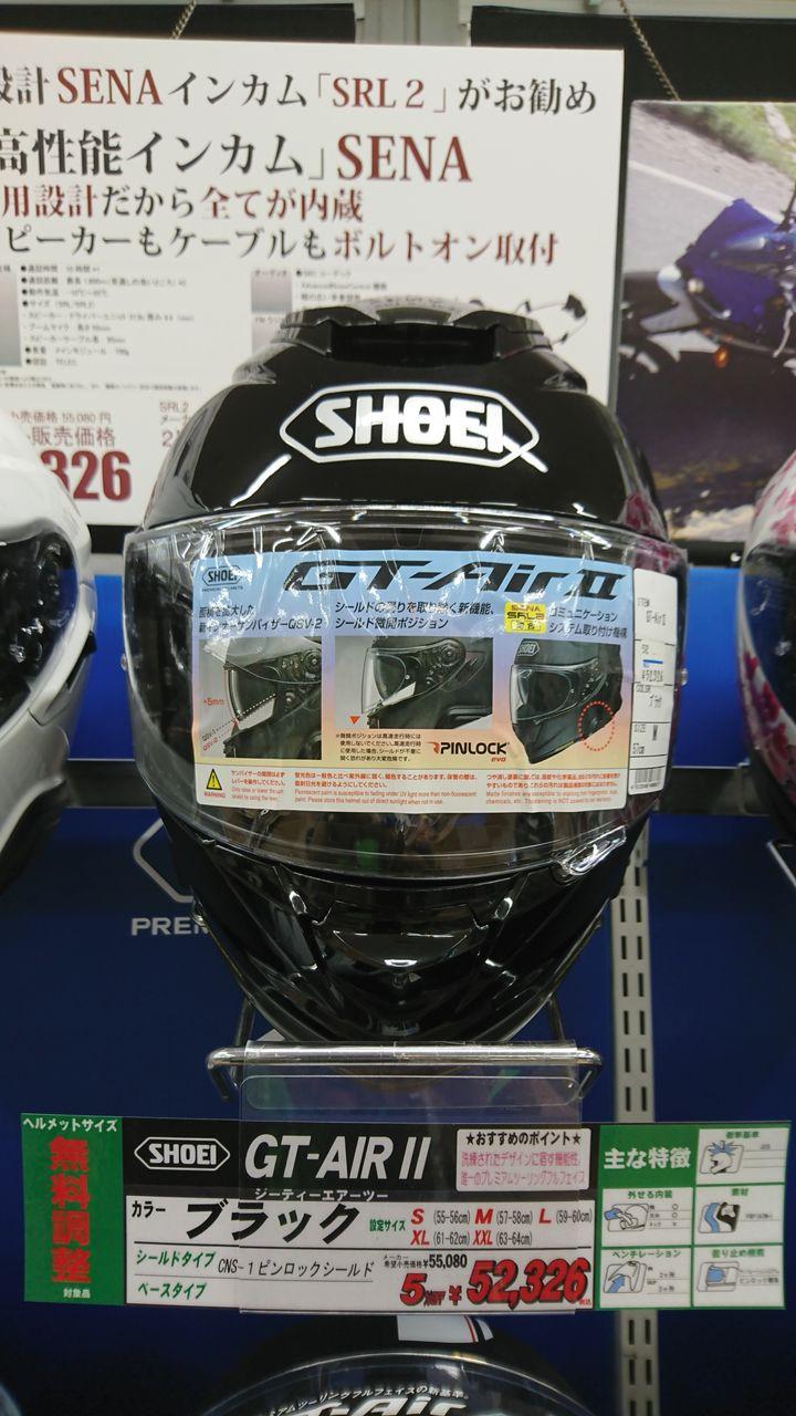 SHOEI GTAIR2ブラック