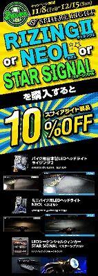 岡山 倉敷 福山 バイク車検 バイク任意保険 e-HEAT (6)07
