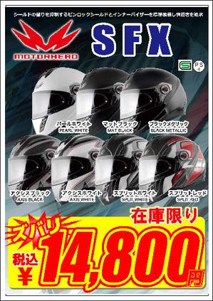 処_SFX~1