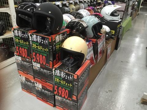 緑2りんかん ジェット ヘルメット 安い 特価 セール