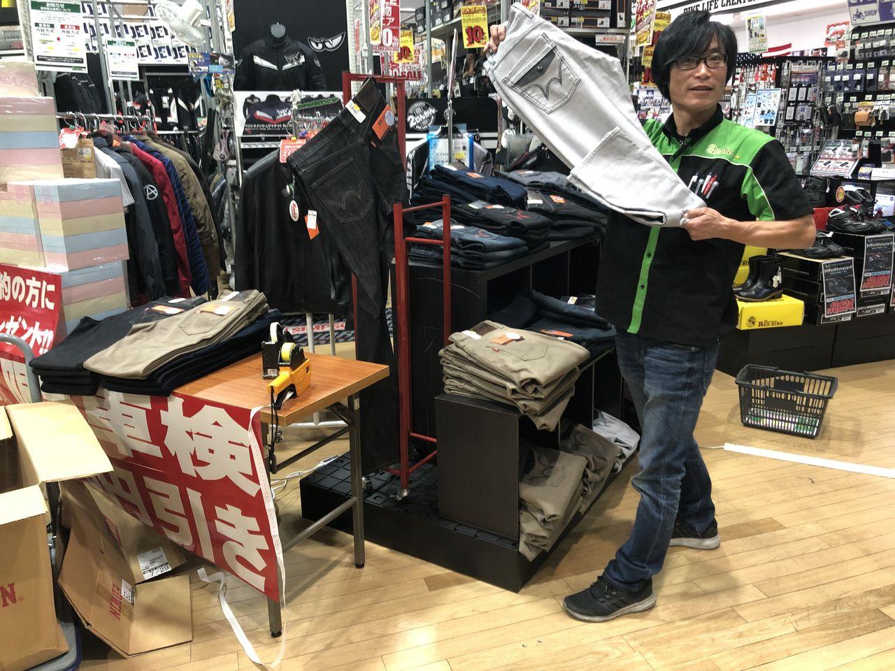 中四国バイク用品  冬物アイテム セカンドデニム エドウィン
