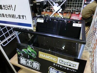 岡山 倉敷 福山 バイク車検 バイク任意保険 KeePer11 (2)
