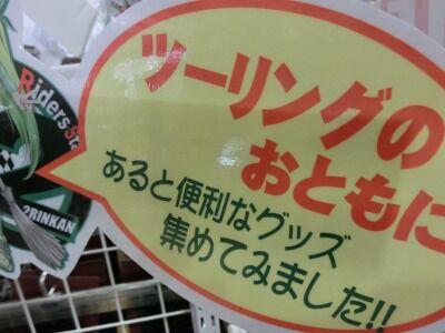 岡山 倉敷 福山 バイク車検 バイク任意保険 バッテリー24 (2)