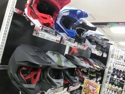 岡山 倉敷 福山 バイク車検 バイク任意保険 オフヘルメット (11