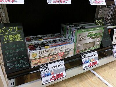 岡山 倉敷 福山 バイク車検 バイク任意保険 バッテリー07 (5)