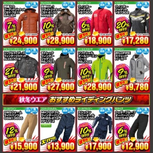 PriceDown_WEB2