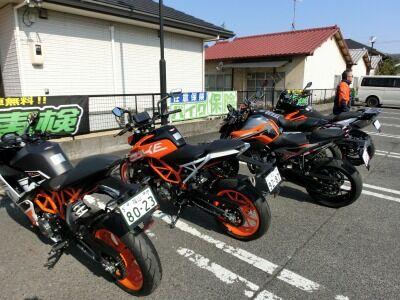 岡山 倉敷 福山 バイク車検 バイク任意保険 タイヤ0315 (2)