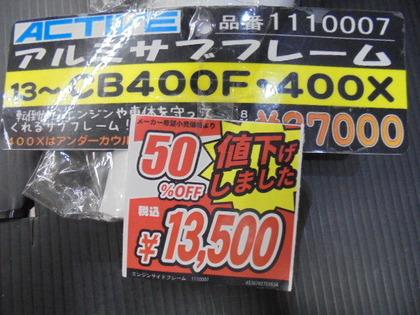 DSC01993[1]