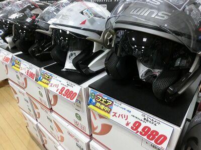 岡山 倉敷 福山 バイク車検 バイク任意保険 タイヤ03 (2)