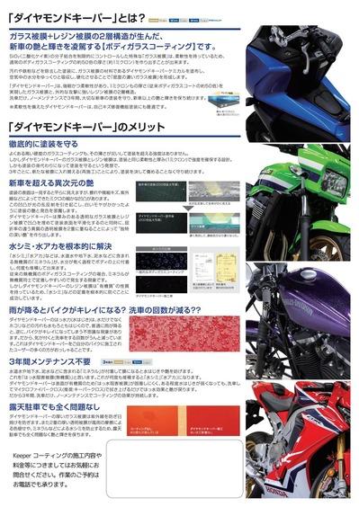 1)パンフレット1P-02