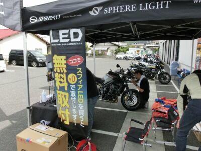 岡山 倉敷 福山 バイク車検 バイク任意保険 タイヤ5 (1)