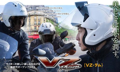 vzr_title01