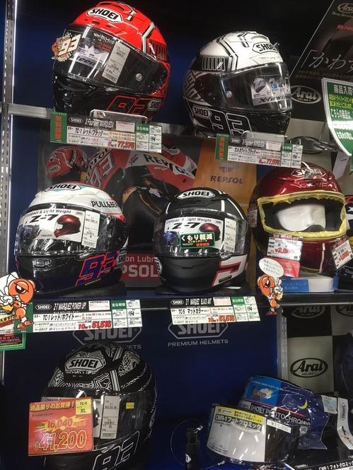 ヘルメットコーナー2
