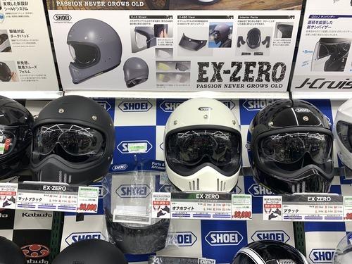 EX-ZERO