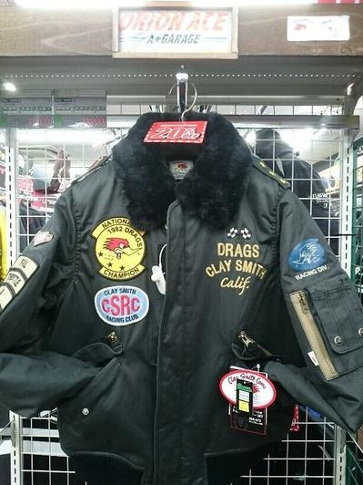 ジャケット セール1
