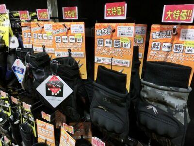 岡山 倉敷 福山 バイク車検 バイク任意保険 グローブ (1)