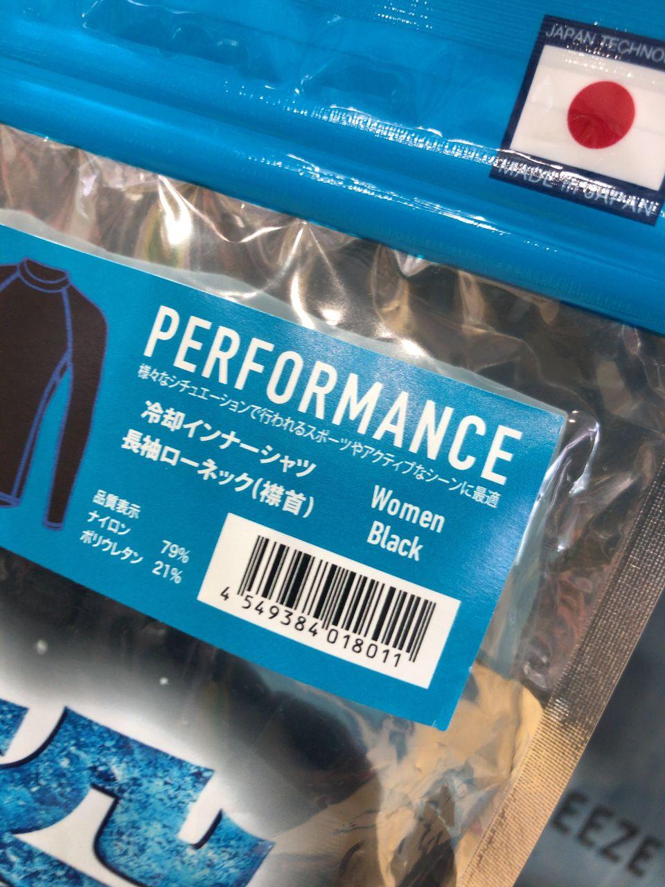 岡山県倉敷福山四国 バイク用品 冷却効果インナー レディース