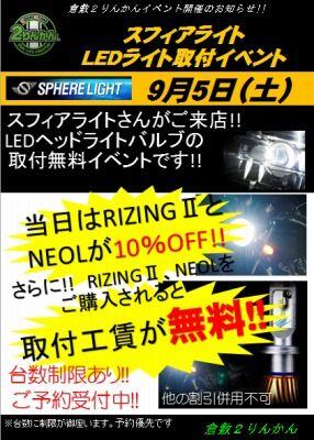 岡山 倉敷 福山 バイク車検 バイク任意保険 バッテリー29 (41)