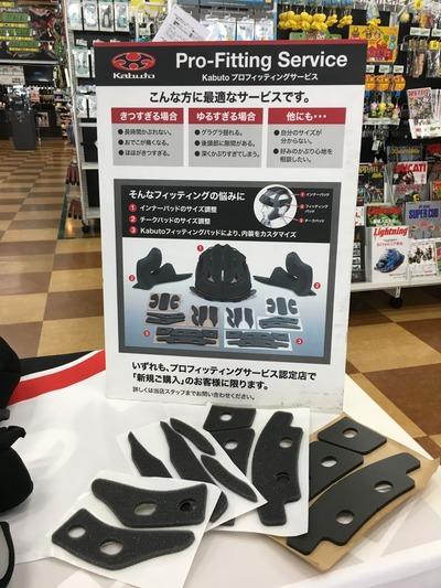 OGKカブトイベント洗車チェーン清掃 (3)
