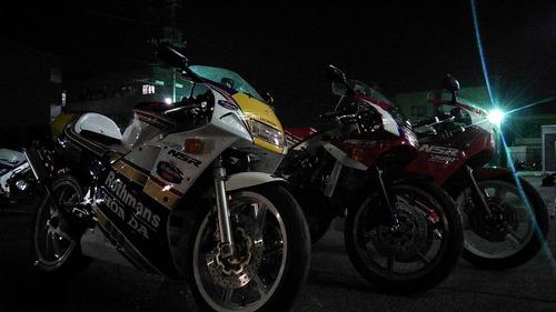 NSR250R LED HL 004