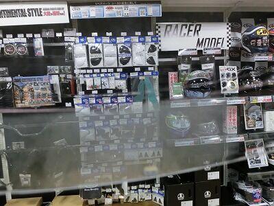 岡山 倉敷 福山 バイク車検 バイク任意保険 ヘルメット201(5)