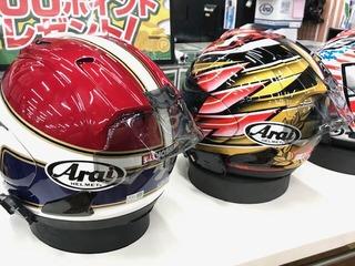 Araiレーシングスポイラー3