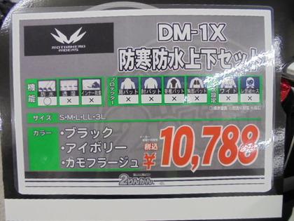 DSC02115[1]