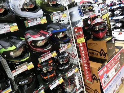 岡山 倉敷 福山 バイク車検 バイク任意保険 ヘルメット (45)