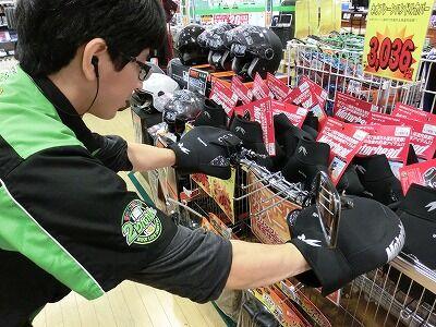 岡山 倉敷 福山 バイク車検 バイク任意保険 ハンドルカバー (2)