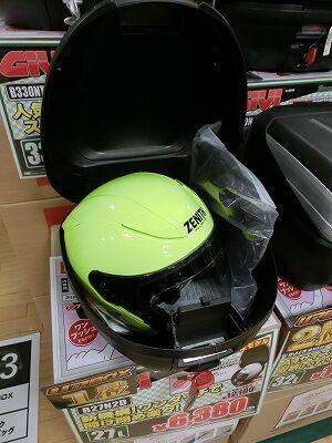 岡山 倉敷 福山 バイク車検 バイク任意保険 GIVI07 (5)