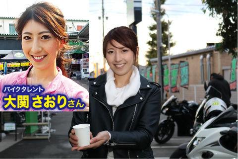 ozeki-saori2