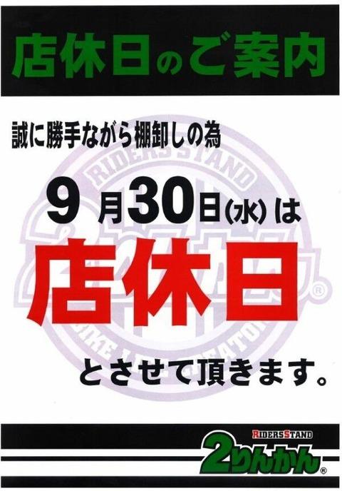 2B065A64-7D1C-4574-AE9F-D82C03421400
