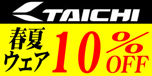 taiti-10