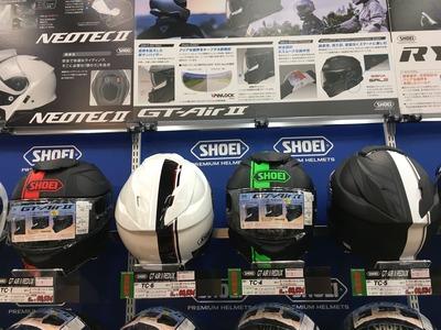 菊陽2りんかんGTAIR2SHOEIヘルメット (5)