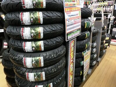 岡山 倉敷 福山 バイク車検 バイク任意保険 タイヤ18 (5)
