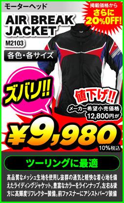 wear_items002