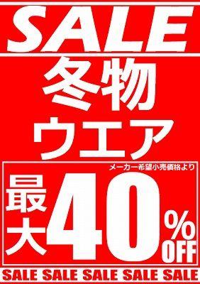 25岡山 倉敷 福山 バイク車検 バイク任意保険 バッテリー