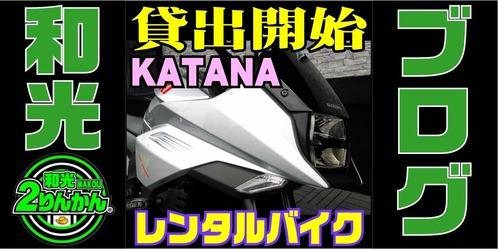 KATANA-ai