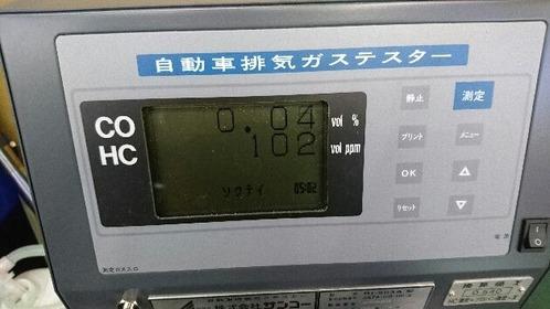 DSC_00011
