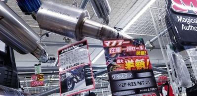 YZF-R25/3 MT-25/3マフラー
