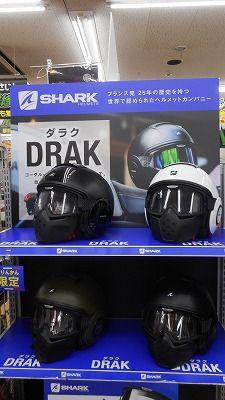 神戸 明石 ヘルメット SHARK DARK バイク 車検
