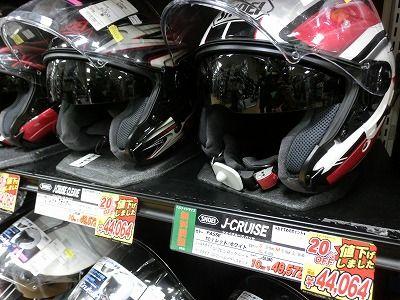 岡山 倉敷 福山 バイク車検 バイク任意保険 ヘルメット (11)