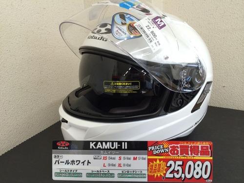 KAMUI-�03