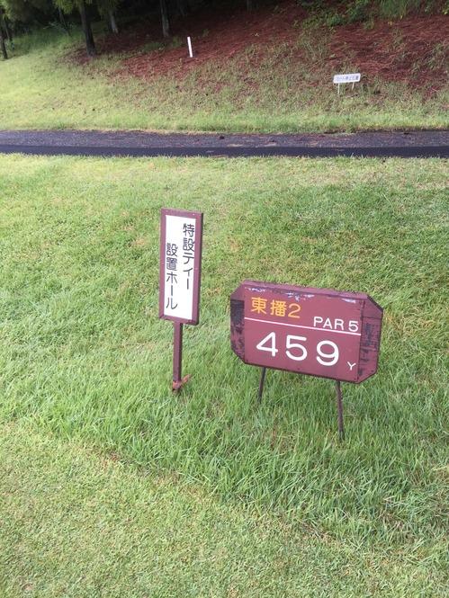 2りんかん ブログ pcx シグナス led 車検 洗車 修理 伊丹 西宮 三田
